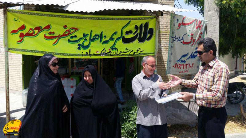 تقدیر اداره فرهنگ و ارشاد اسلامی از یک مغازه دار رامهرمزی+عکس