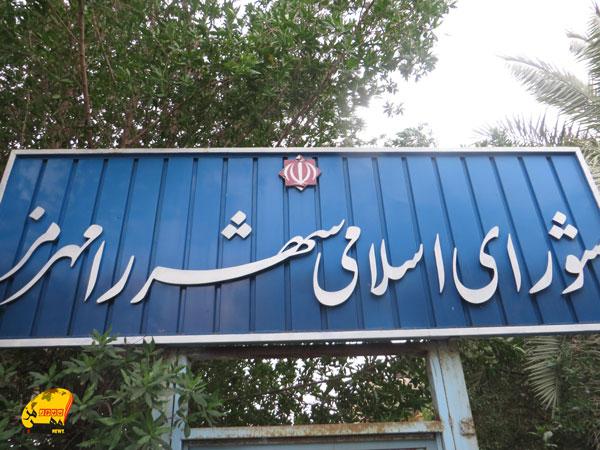 لیست نهایی کاندیدای شورای اسلامی شهر رامهرمز، رودزرد ماشین، سلطان آباد و باوج
