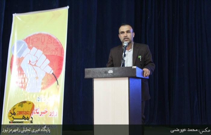 مراسم پاسداشت روز خبرنگار در رامهرمز برگزار شد + تصاویر