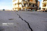رامهرمز روی خط زلزله/ هر چند سال یکبار باید انتظار وقوع زلزلههای ۶ تا ۷ ریشتری را داشت