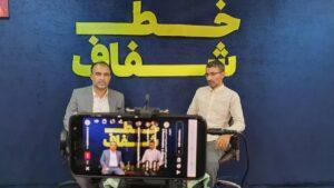 خط شفاف سید غلامرضا موسوی