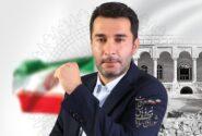 برنامهها و اهداف مهندس حمید بهمئی نامزد ششمین دوره انتخابات شورای شهر رامهرمز