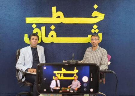 فیلم برنامه خط شفاف با حضور مهندس محمد نجفی نامزد شورای شهر رامهرمز