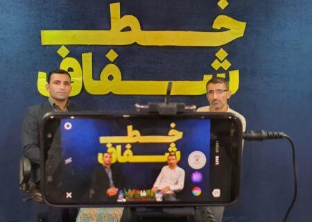 ویدئو سومین قسمت برنامه خط شفاف با حضور سید روح اله موسویان
