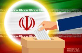 نتایج شمارش آرای شورای شهر سلطان آباد و رودزرد اعلام شد
