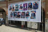 آغاز طرح ویژه شهر پاک شهرداری رامهرمز/ میدان آزادی از آثار غیر مجاز تبلیغاتی پاک سازی شد