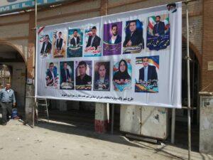 تبلیغات شورای شهر