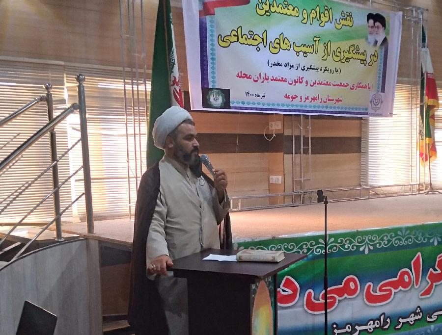 حجت الاسلام عسکرزاده رئیس اداره تبلیغات اسلامی رامهرمز