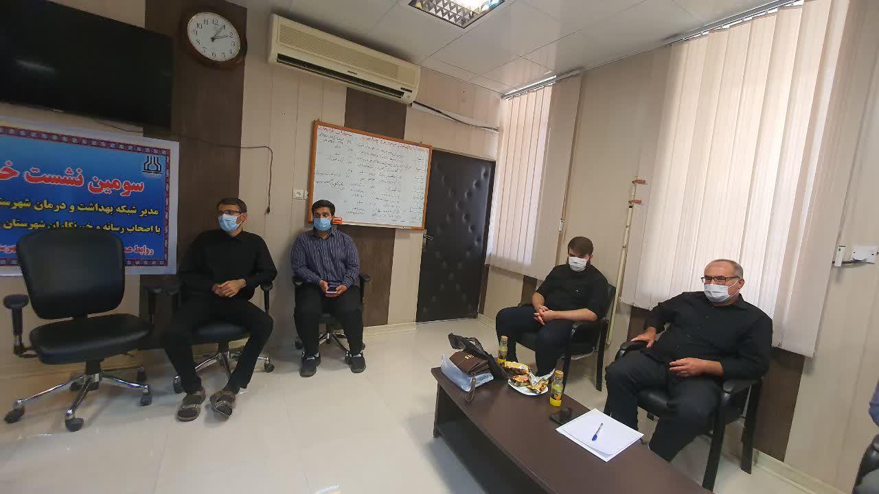 علی اصغر حسینی نیک رئیس شبکه بهداشت و درمان رامهرمز - روز خبرنگار - نشست با خبرنگاران رامهرمز